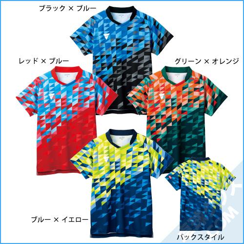 【予約商品】V-GS220(ゲームシャツ)★クリアファイルプレゼント