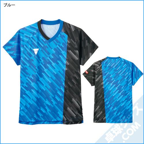 V-GS920(ゲームシャツ)