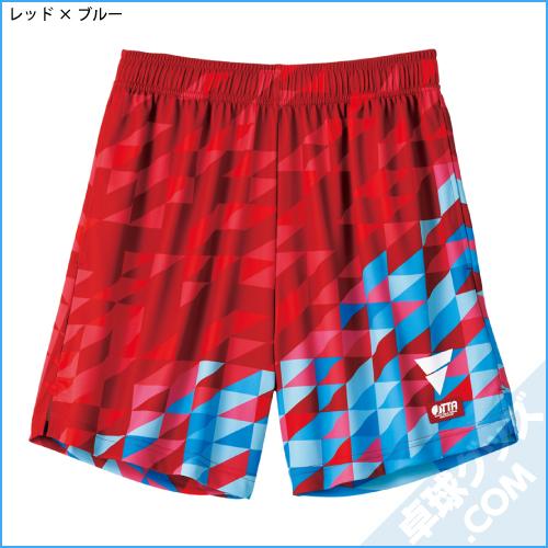 【予約商品】V-GP221(ゲームパンツ)★クリアファイルプレゼント