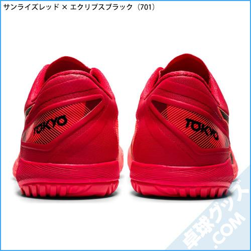 【限定品】ATTACK DOMINATE FF2 TOKYO