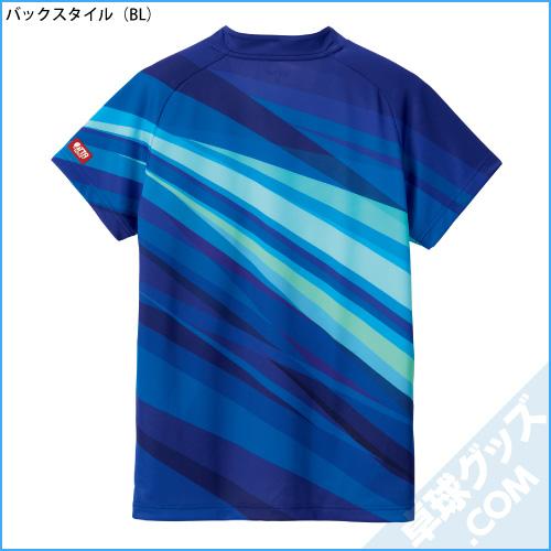 V-OGS235(ゲームシャツ)