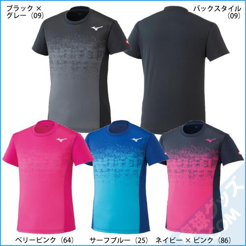 82JA0099(ゲームシャツ)