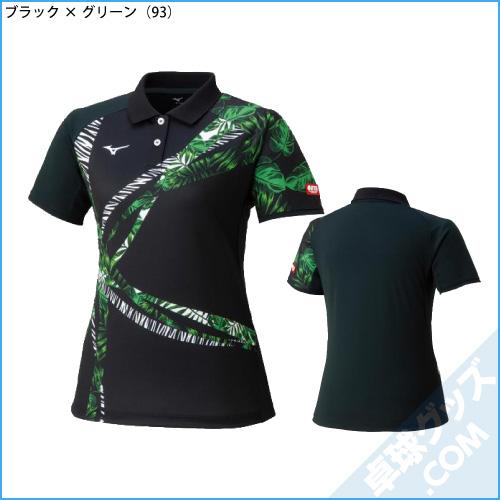 82JA1701(ゲームシャツ)