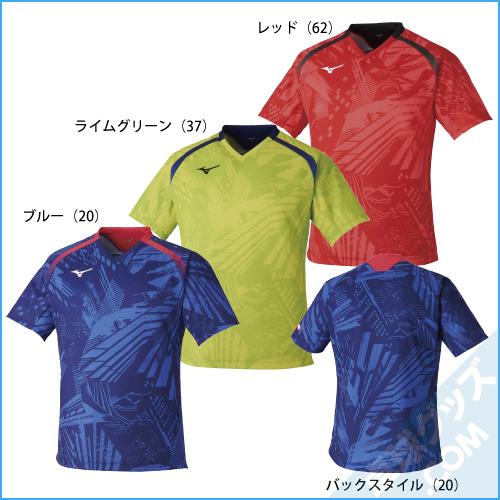 82JA0001(ゲームシャツ)