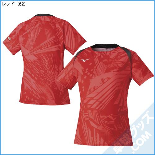 82JA0201(ゲームシャツ)