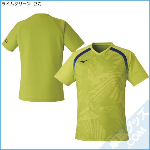 82JA0Z20(ゲームシャツ)