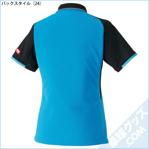82JA0204(ゲームシャツ)