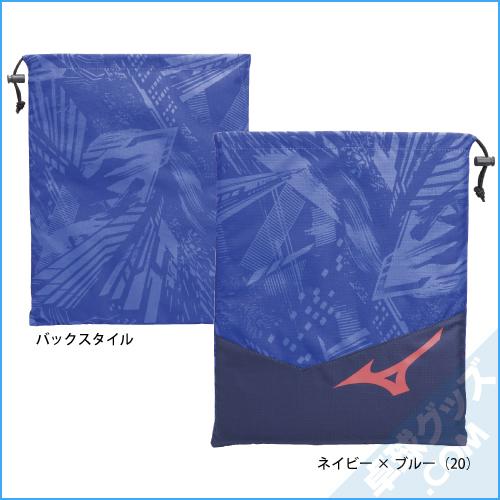 【限定品】33JM0513(シューズ袋)