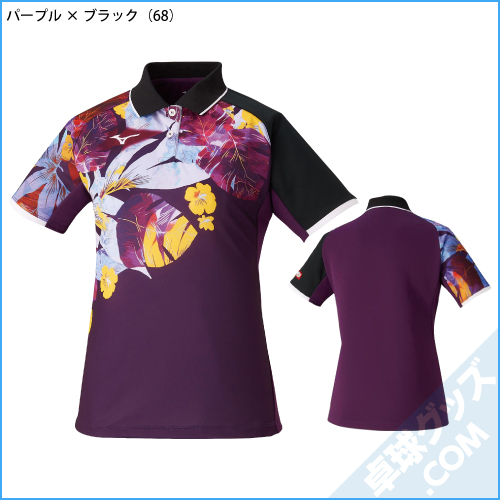 82JA0701(ゲームシャツ)