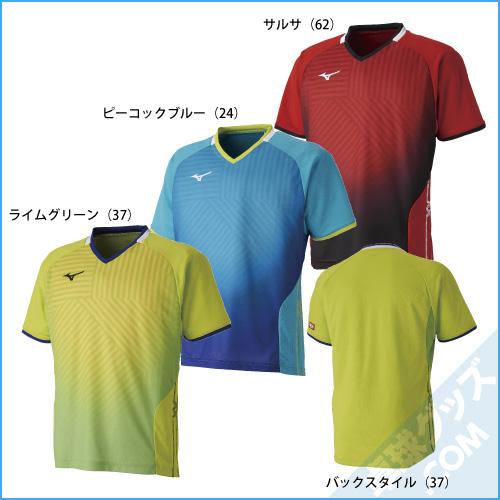 82JA9001(ゲームシャツ)