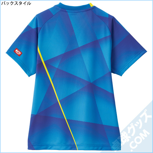 V-LGS201(レディースゲームシャツ)