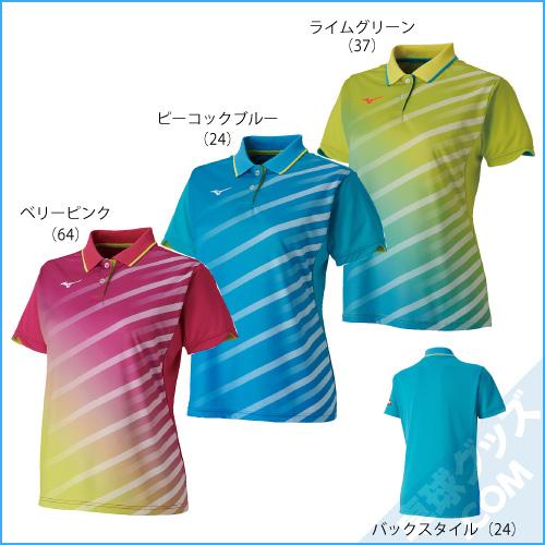 82JA9202(ゲームシャツ)