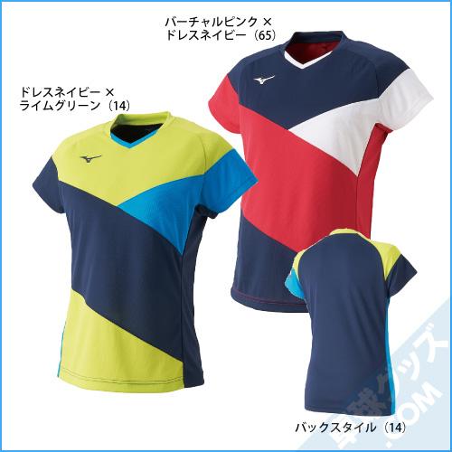 82JA9204(ゲームシャツ)