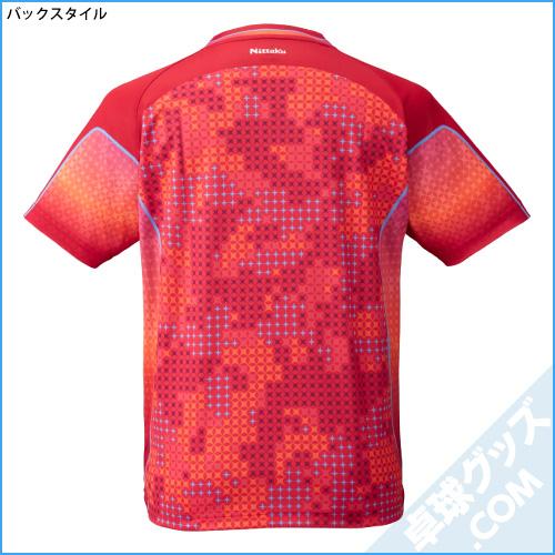 スカイミルキーシャツ