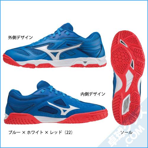 【限定カラー】ウエーブメダル6