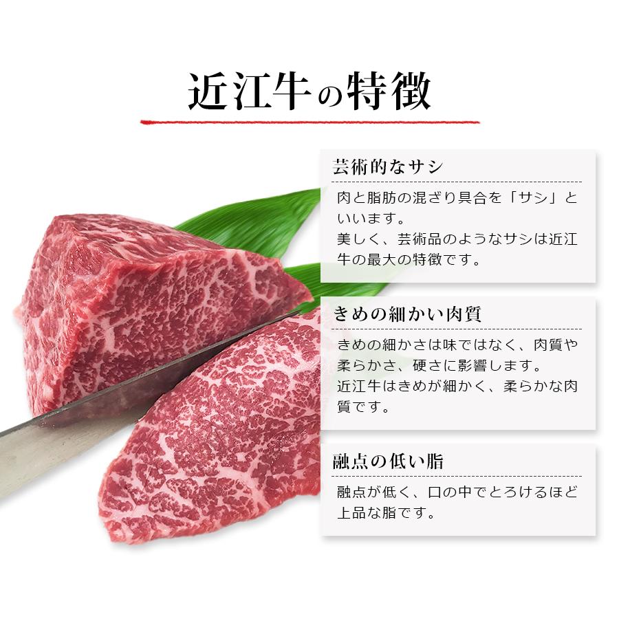 近江牛【焼肉用もも肉600g/ギフト箱】