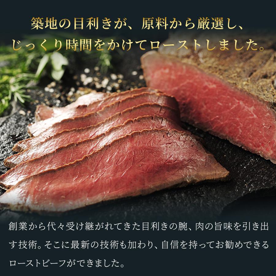 近江屋特製 若姫牛サーロインローストビーフ 500g  箱無簡易包装