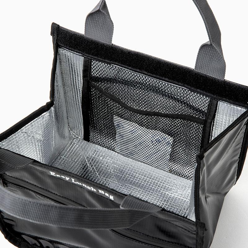 滝沢眞規子が本当に欲しかった保冷機能つきLUNCH BAG BOOK