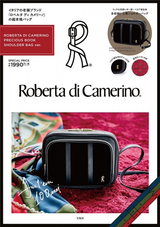 ROBERTA DI CAMERINO PRECIOUS BOOK SHOULDER BAG ver.