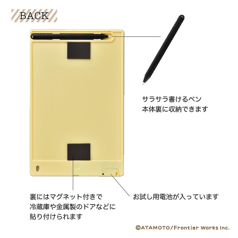 タヌキとキツネ デジタルメモBOOK