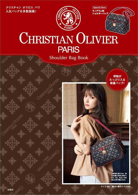 CHRISTIAN OLIVIER PARIS Shoulder Bag Book