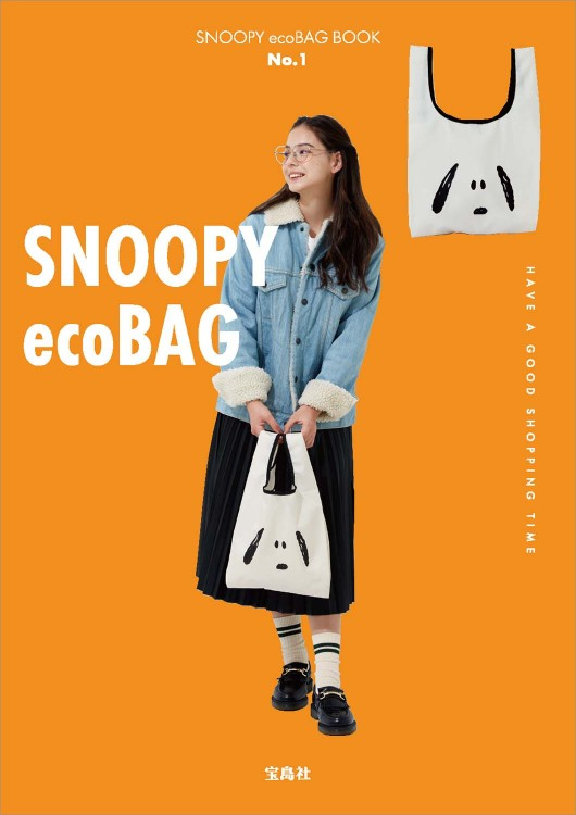 SNOOPY ecoBAG BOOK No.1