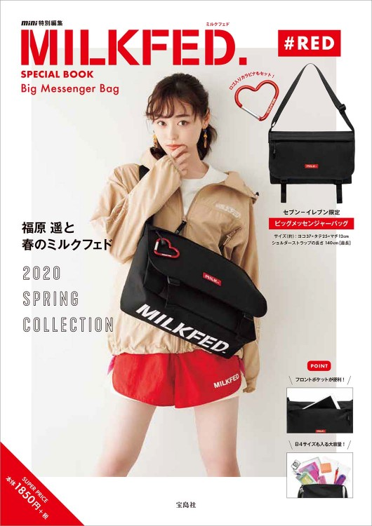 mini特別編集 MILKFED. SPECIAL BOOK Big Messenger Bag #RED