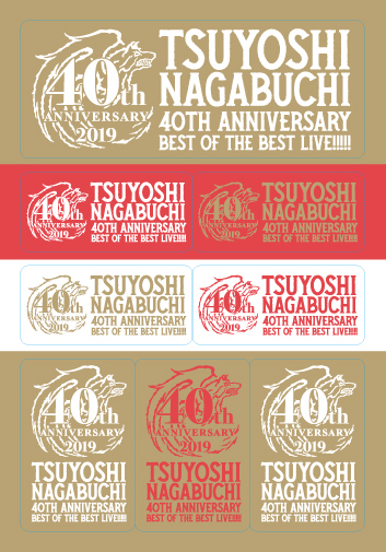 40th ANNIVERSARY BEST OF THE BEST LIVE!!!!! TSUYOSHI NAGABUCHI DVD BOOK + Special Contents