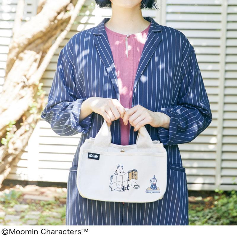 ファミマ限定【ムーミン収納トート&キルティングトートバッグ】2021年10月4日発売
