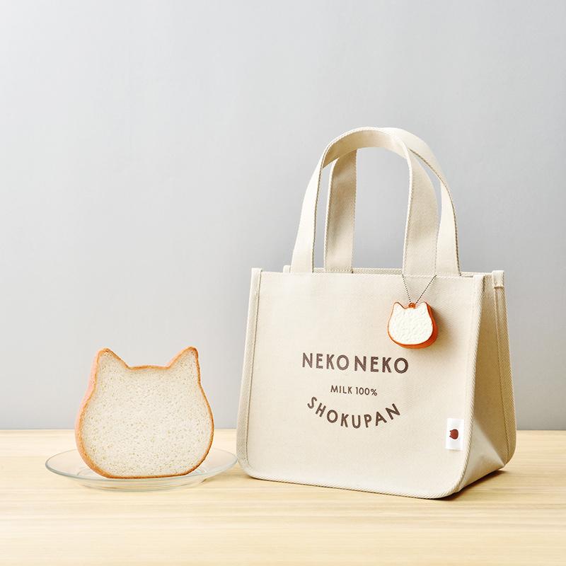 ねこねこ食パン LUNCH TOTE BAG & SQUEEZE BOOK special package