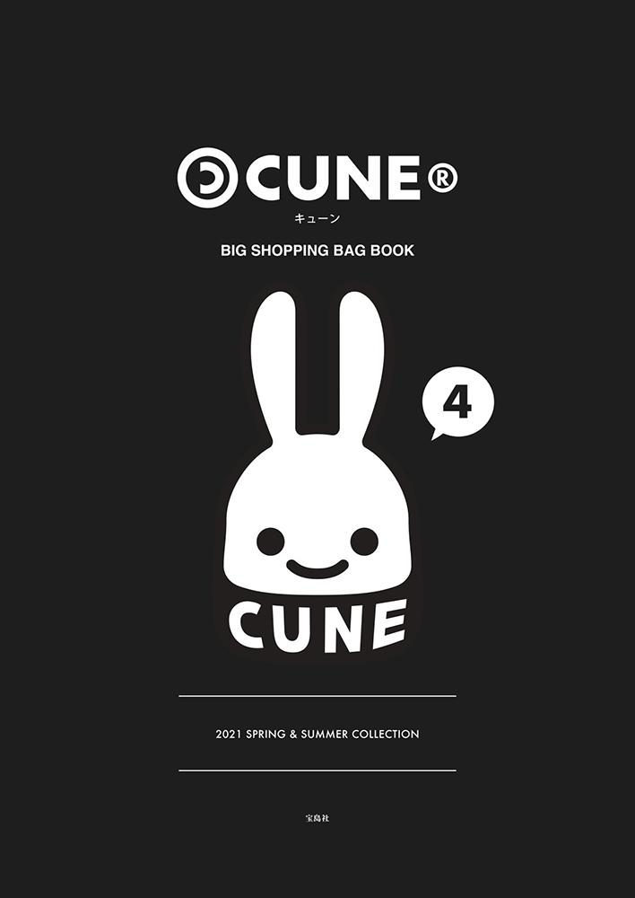 CUNE(R) BIG SHOPPING BAG BOOK