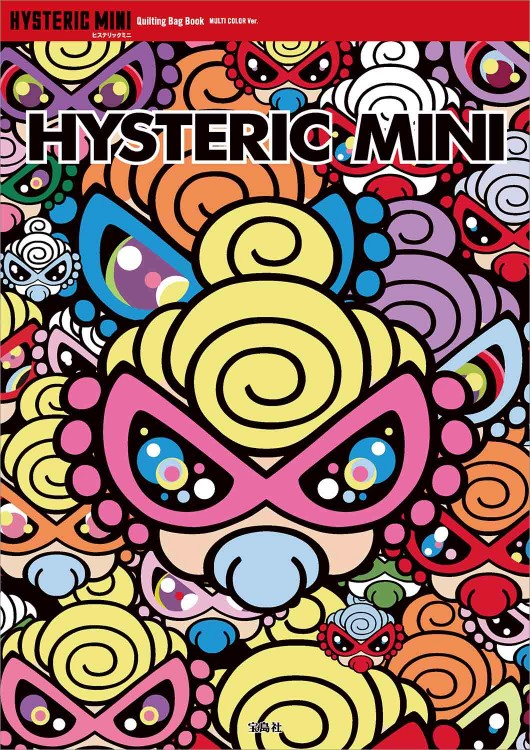 HYSTERIC MINI Quilting Bag Book MULTI COLOR Ver.