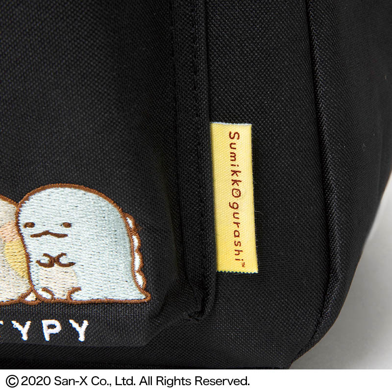 すみっコぐらし BACKPACK BOOK produced by CIAOPANIC TYPY