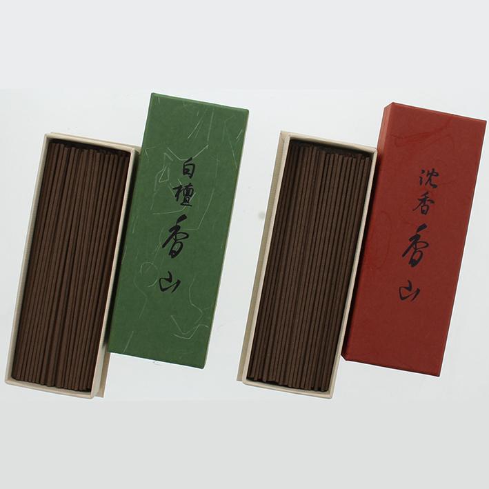 白檀香山・沈香香山 2種セット