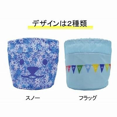 ひんやり氷のうカバー 【スノー】