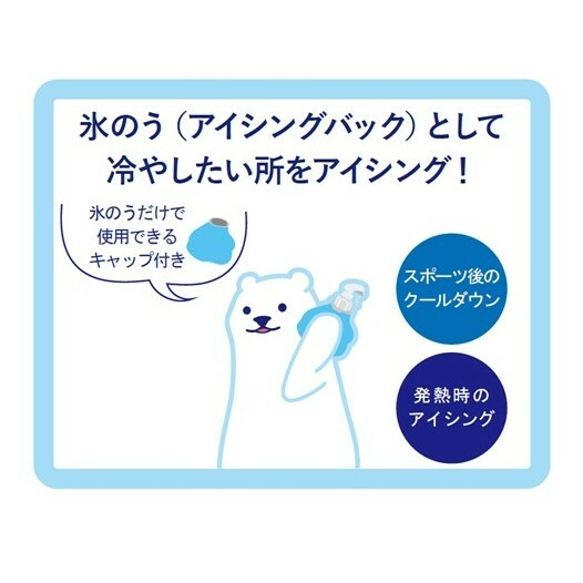 ひんやり氷シャワー 【モノグラム】