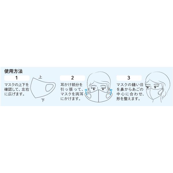 ノンウィル ひんやりマスク 【ブルー Mサイズ】