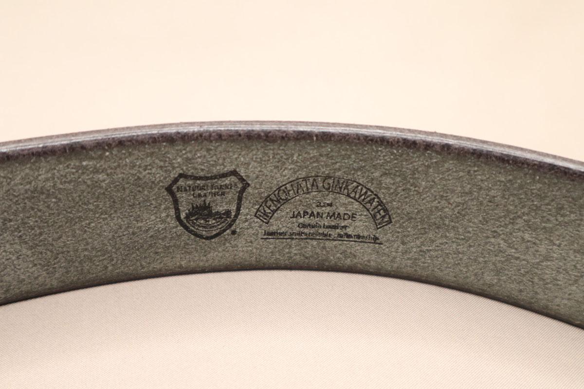 真鍮製バックル38mmベルト