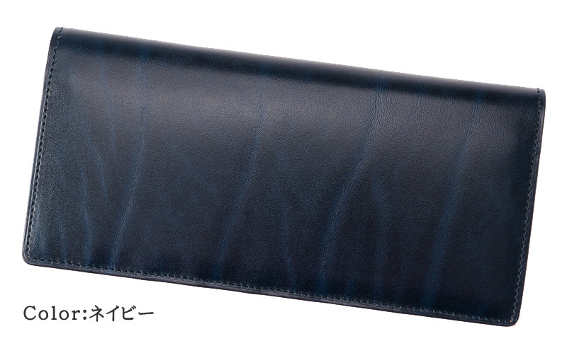 長財布(小銭入れ付きササマチ束入)