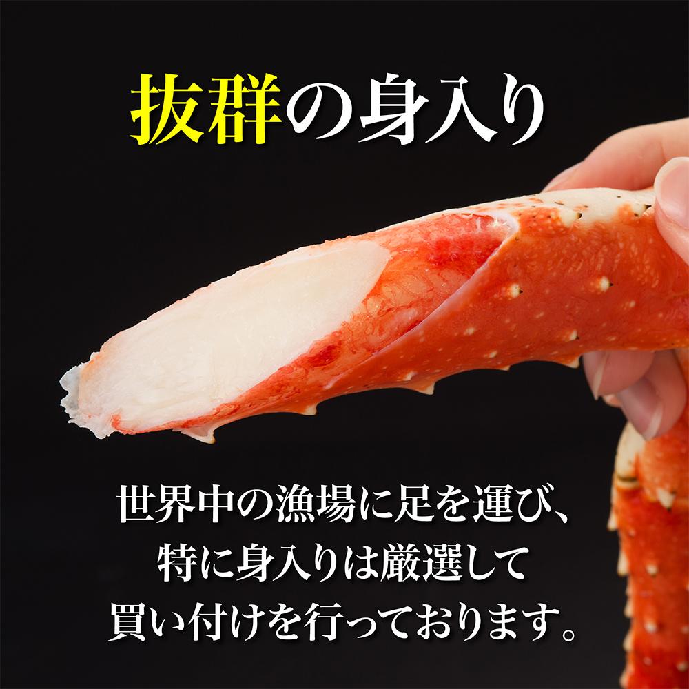ボイルタラバガニ シュリンクパック 4Lサイズ 1肩 0.8kg