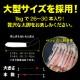 お刺身で食べられる生ズワイ蟹 太脚だけ1kg 【大型 脚26-30本】