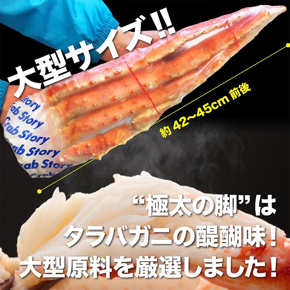 ボイルタラバガニ シュリンクパック 大型5Lサイズ 1肩 約1kg