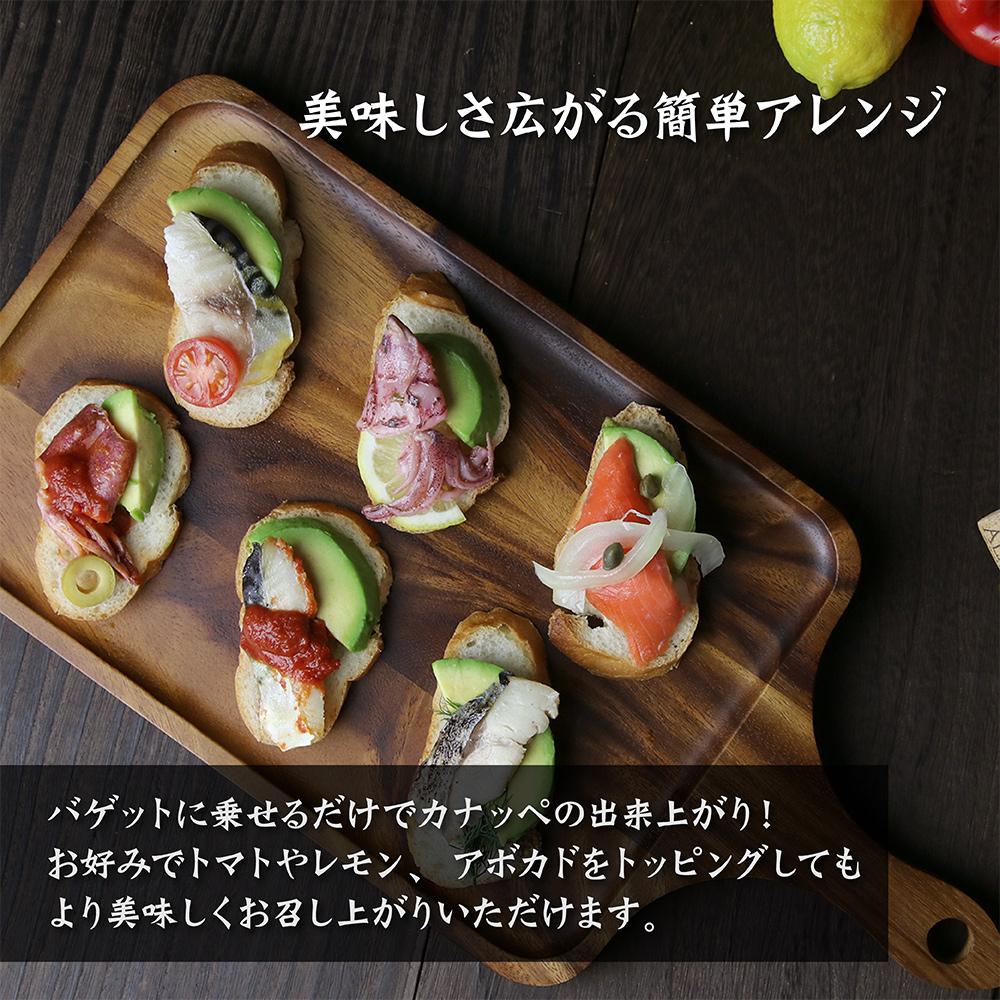 おうちで魚バルシリーズ9個セット|おうちで本格バル料理