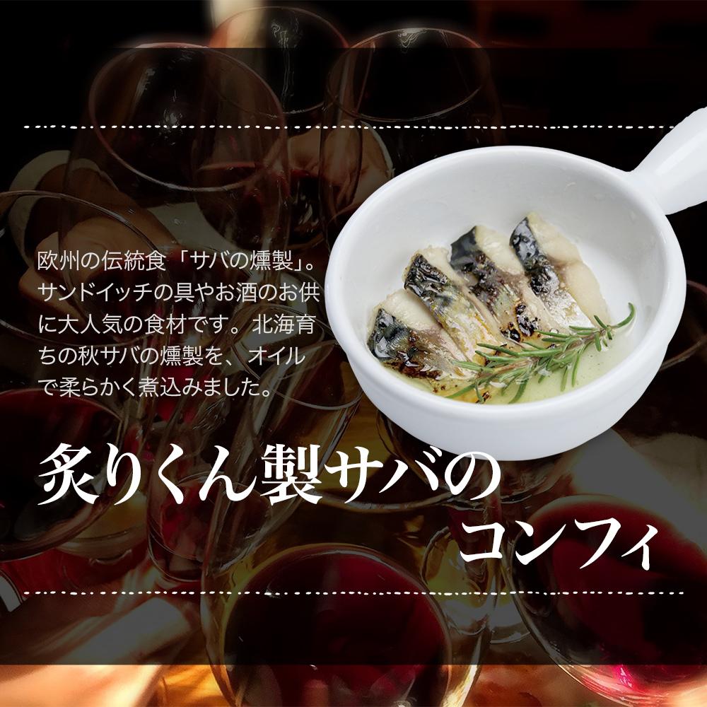 おうちで魚バルシリーズ9個セット おうちで本格バル料理