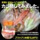 【超特大】生タラバガニ 1.7kg ハーフポーション カット済み