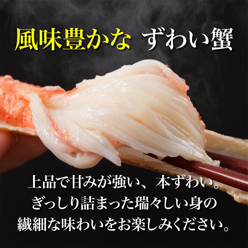 超特大 ボイルズワイガニ 3kg セクション カニ脚 ギフト 蟹