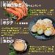 【通販限定】カニと海鮮バーベキューセット