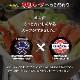 【リニューアル】ズワイガニ かにすき雑炊セット 鍋スープ ほぐし身付き 総重量3kg