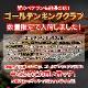 【数量限定】ゴールデンキングクラブ ボイル ハーフポーション カット済み 750g(総重量850g)