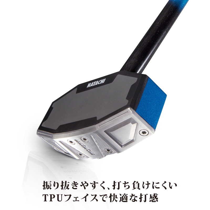 BH2856 ストレートドライブクラブ (グラウンド・ゴルフ用)